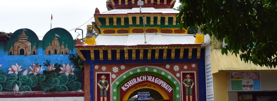 Entrance-of-Kshirachora-Gopinath