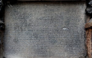 Inscriptions-at-Sobhaneswara-Temple-Niali